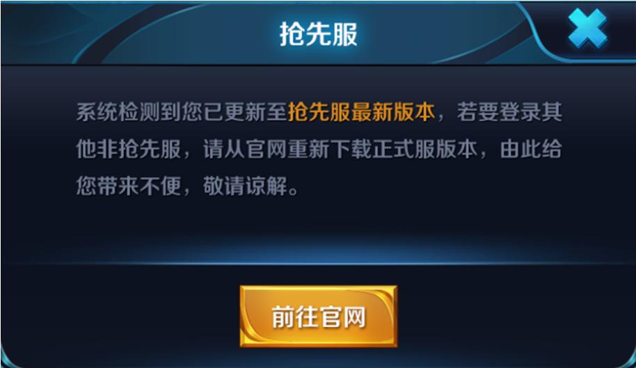 王者荣耀4月17日更新公告 S11赛季正式开启[多图]