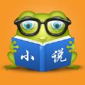 青蛙看书手机版app下载 v1.0
