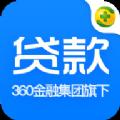 360贷款导航官网版