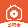 闪电公积金app手机版下载 v2.9.5