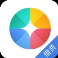 百贷宝贷款app下载手机版 v2.1.3
