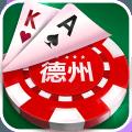 途游斗地主扑克付费版百度版
