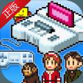 游戏开发物语OL官网版