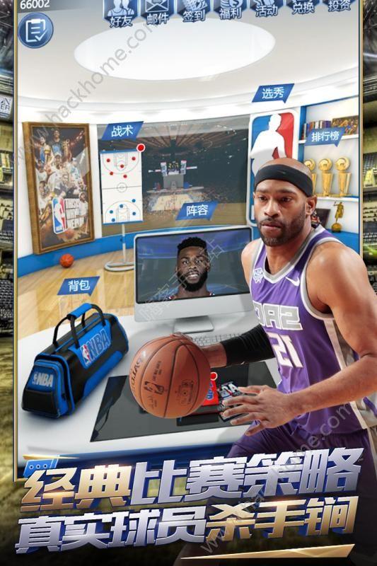 王者NBA手游官网正版免费下载图2:
