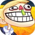 史上最愚蠢游戏无限提示中文破解版 v1.7
