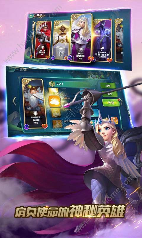 剑与家园手游官网安卓版下载图4: