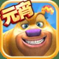 熊出没之熊大农场手游官网安卓版 v1.3.1