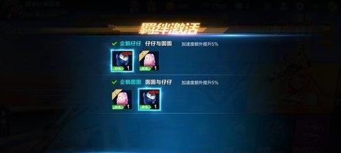 qq飞车手游萌宠奇缘上线 萌宠正式来袭[多图]