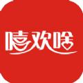 嘻欢啥官方手机版app下载 v1.0.4