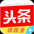 字节跳动今日头条官方版app下载 v6.3.4