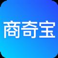 商奇宝借款app官方版下载安装 v2.0