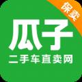 瓜子二手车直卖网下载安卓版 v4.2.2.0