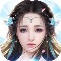 九州寻仙记苹果ios版下载 v1.2.7