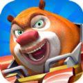 熊出没机甲熊大3游戏官方网站最新版下载 v1.0.5