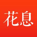 花息app官方手机版下载 v1.2