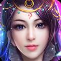 上古情缘手游苹果官方正式版 v1.2.7