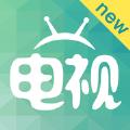 手机高清电视直播放器app下载安装 v2.0.0