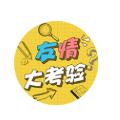 微信好友默契大考验二维码测试入口 v6.6.6