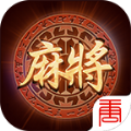 山西大唐麻将官网下载安卓版 v3.9