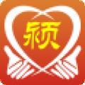颍上扶贫app官方手机版 v1.0.1