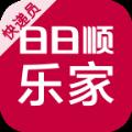 日日顺快递员app最新版本下载 v3.7.6