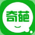 奇葩看点赚钱软件app官方版 v1.0