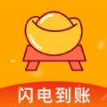 现金贷款周转王app下载手机版 v1.0.7