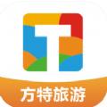 方特旅游官方手机版app下载 v5.1.2