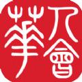 华人会app官方版软件下载 v3.1.2
