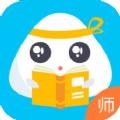 一米阅读老师官方版app下载 v1.2.0