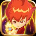 斗龙战士之终极合体游戏官网正式版 v2.0.0.0