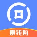赚钱购官方app下载手机版 v1.0.14