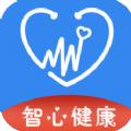 智心健康app官方版软件下载 v1.0