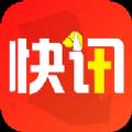 旺旺快讯赚钱软件app下载 v5.4.02