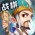 运筹三国游戏官网正式版 v1.0.8