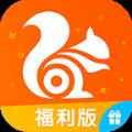 UC福利版下载app软件 v11.8.2.964
