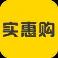 云联实惠购官方app下载手机版 v1.0.0