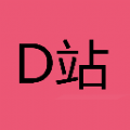 D站弹幕网app官方下载 v3.2.5