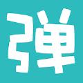 手持弹幕器app软件下载 v1.1.3