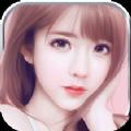霸道的总裁游戏官网安卓版 v1.0