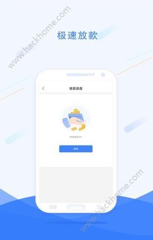 老张有钱官方app下载手机版图2:
