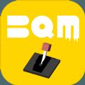 BQM砖块迷宫建造者汉化无限金币破解版 v1.0.18