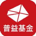 普益基金官方版手机app下载 v1.0
