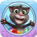汤姆猫泡泡射手游戏官方版 v2.1