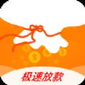 花花钱袋贷款官方app下载手机版 v2.4.0