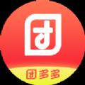 团多多官方app下载手机版 v1.4.0