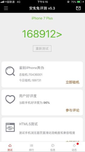 iOS11.4 beta1值得更新吗?iOS11.4 beta1升级后卡不卡?[多图]