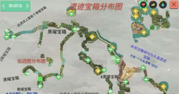 创造与魔法新岛遗迹宝箱位置汇总 新岛遗迹宝箱坐标一览[多图]