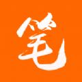 奇热追书官方手机版app下载 v1.0.20180114