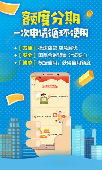 美借app官方客户端下载图3: